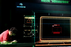 In First Massive Cyberattack, China Targets Israel