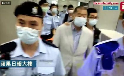 China Hong Kong Jimmy Lai arrest again