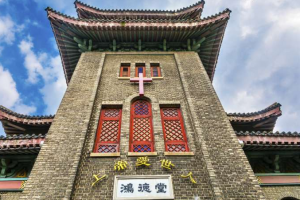 Chinese churches made to replace Ten Commandments with Xi Jinping quotes