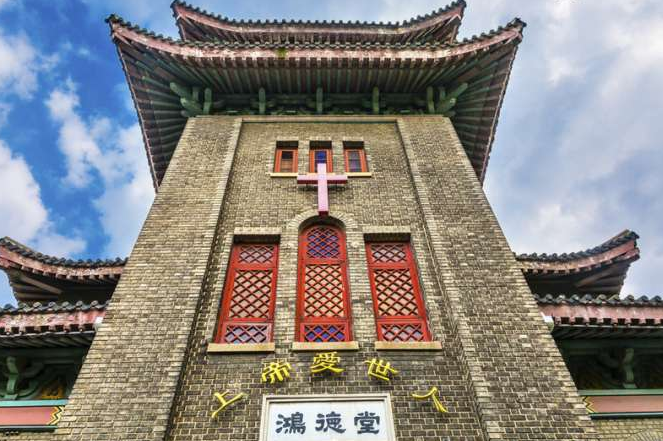Chinese churches forced to replace Ten Commandments with Xi Jinping quotes